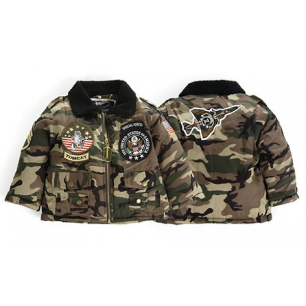 Up & Away Camouflage Jacket