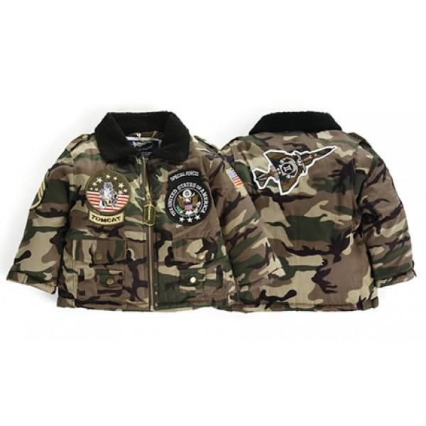 Up & Away Camouflage Jacket